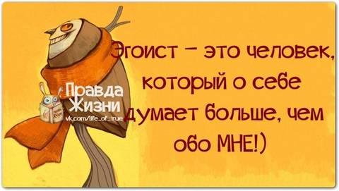 http://s9.uploads.ru/t/GApiZ.jpg