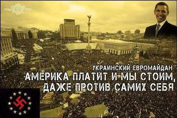 http://s9.uploads.ru/t/GBxdL.jpg
