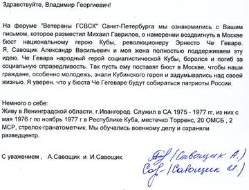 http://s9.uploads.ru/t/GHasz.jpg