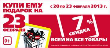 http://s9.uploads.ru/t/GHdZm.jpg