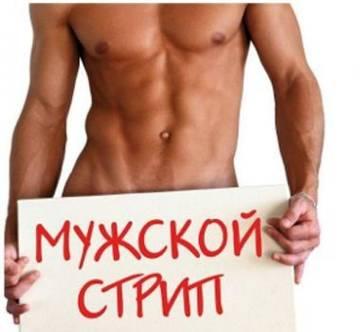http://s9.uploads.ru/t/GJ0zU.jpg