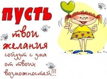 http://s9.uploads.ru/t/GJSpQ.jpg