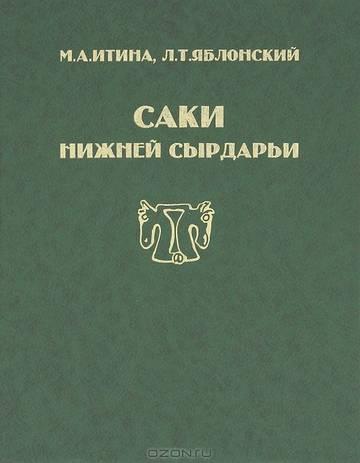 http://s9.uploads.ru/t/GKhWX.jpg