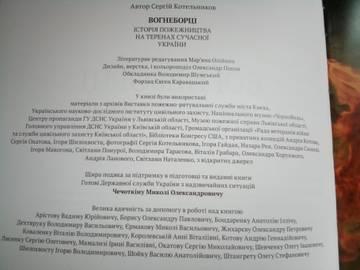 http://s9.uploads.ru/t/GLWqp.jpg