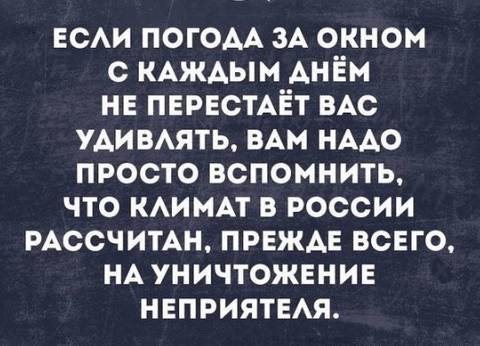 http://s9.uploads.ru/t/GMFS3.jpg