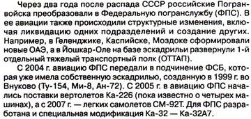 http://s9.uploads.ru/t/GNyOd.jpg