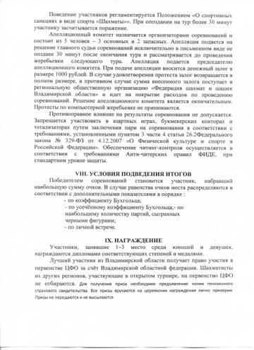 http://s9.uploads.ru/t/GQi5D.jpg