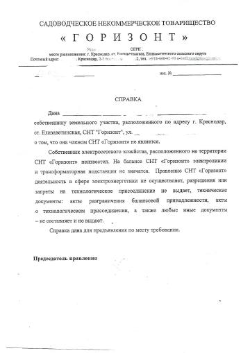 http://s9.uploads.ru/t/GRqQV.png