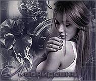 http://s9.uploads.ru/t/GTH6Y.png