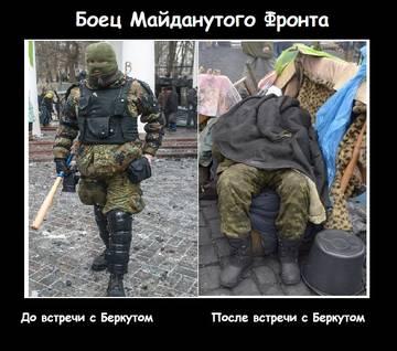 http://s9.uploads.ru/t/GU85x.jpg