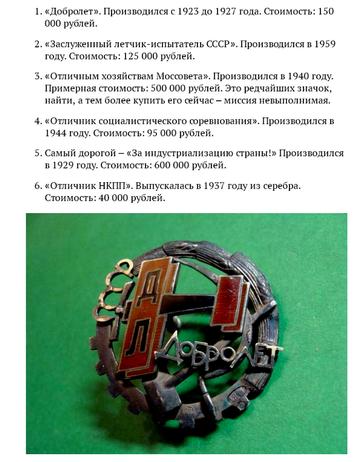http://s9.uploads.ru/t/GU9hX.png