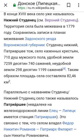 http://s9.uploads.ru/t/GUcIL.jpg