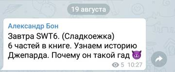 http://s9.uploads.ru/t/GWTLJ.jpg