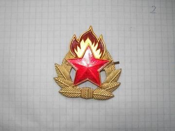 http://s9.uploads.ru/t/GYE8j.jpg