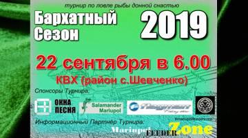 http://s9.uploads.ru/t/GapxJ.jpg