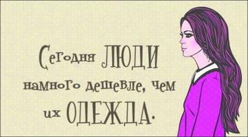 http://s9.uploads.ru/t/GdSBs.jpg