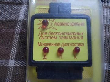 http://s9.uploads.ru/t/GfVnu.jpg
