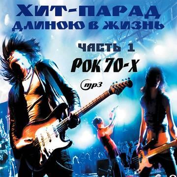 http://s9.uploads.ru/t/Gfrdo.jpg