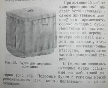 http://s9.uploads.ru/t/Gjyol.jpg