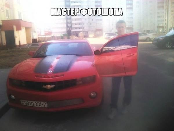 http://s9.uploads.ru/t/GtqBp.jpg