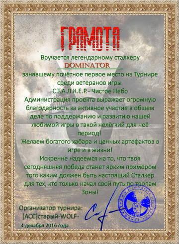 http://s9.uploads.ru/t/GtqCm.jpg