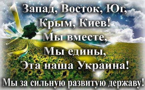 http://s9.uploads.ru/t/Gv34t.jpg