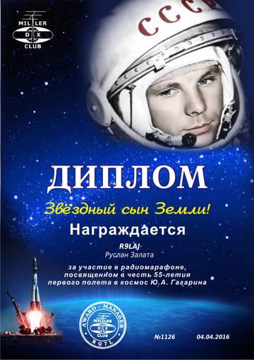 http://s9.uploads.ru/t/GxaNX.jpg