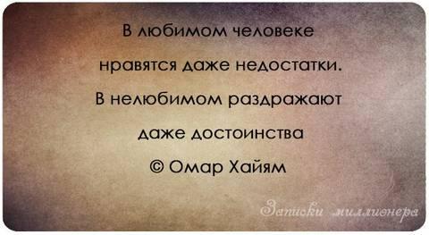 http://s9.uploads.ru/t/H3MOB.jpg