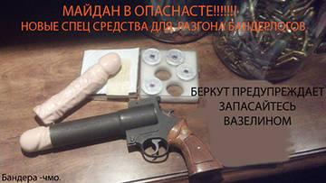 http://s9.uploads.ru/t/H3RD7.jpg