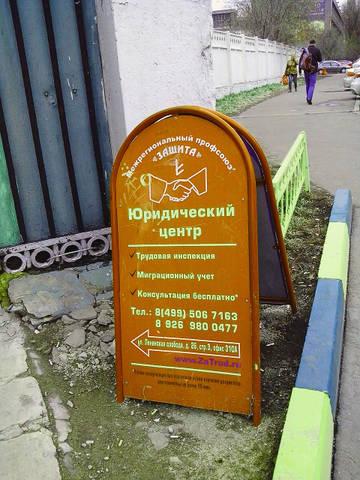 http://s9.uploads.ru/t/H6mIE.jpg
