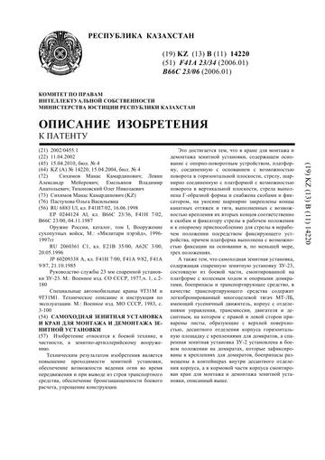 http://s9.uploads.ru/t/H79Jo.png