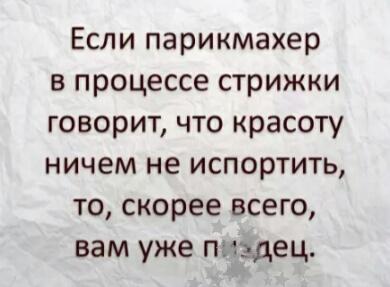 http://s9.uploads.ru/t/H7MfR.jpg