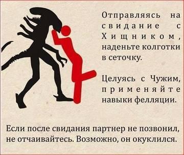 http://s9.uploads.ru/t/H7oNs.jpg