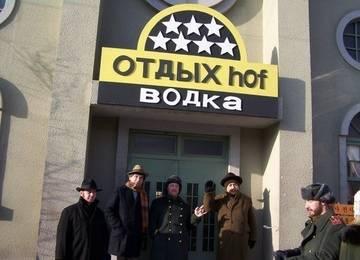http://s9.uploads.ru/t/H8ft6.jpg