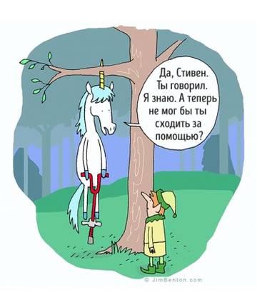 http://s9.uploads.ru/t/H8v0l.jpg