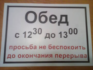 http://s9.uploads.ru/t/H9dV1.jpg