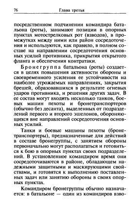 http://s9.uploads.ru/t/HGeqA.jpg