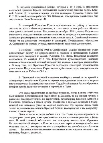 http://s9.uploads.ru/t/HKhIo.jpg