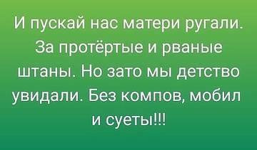 http://s9.uploads.ru/t/HKwck.jpg