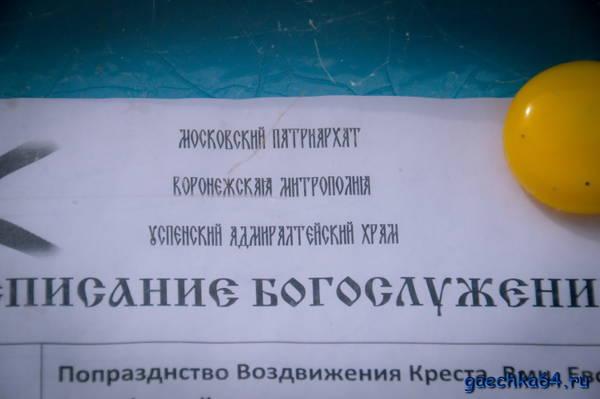 http://s9.uploads.ru/t/HM4lQ.jpg