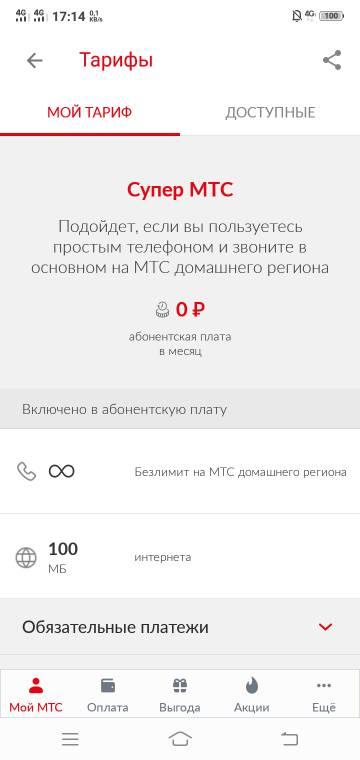 http://s9.uploads.ru/t/HRtA8.jpg
