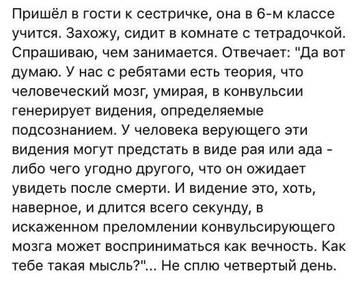 http://s9.uploads.ru/t/HSM08.jpg