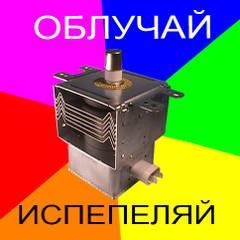 http://s9.uploads.ru/t/HSXwf.jpg