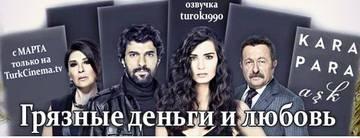 http://s9.uploads.ru/t/HUpWz.jpg