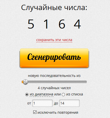 http://s9.uploads.ru/t/HWJ3S.png