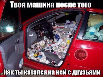http://s9.uploads.ru/t/HX2LQ.jpg