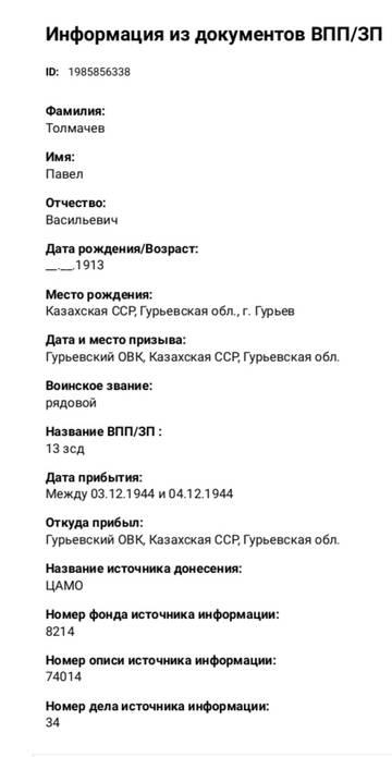 http://s9.uploads.ru/t/HajNU.jpg