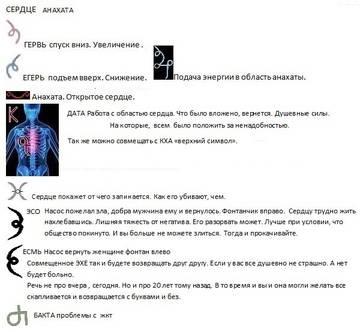 http://s9.uploads.ru/t/He7ou.jpg