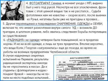 http://s9.uploads.ru/t/Henlb.jpg