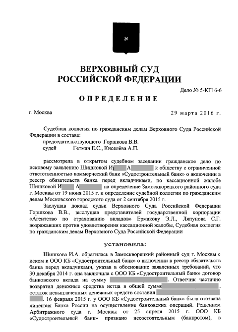 http://s9.uploads.ru/t/HlsIK.png